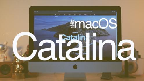 macOS10.15正式版体验:iPad解锁新功能全家桶越来越好用了