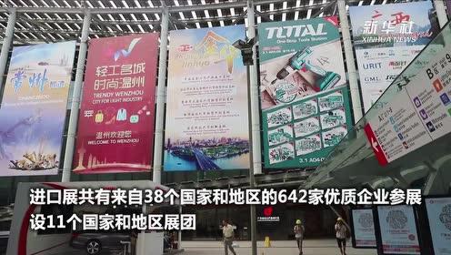 广交会开幕在即 进口展区新增加拿大、日本展团