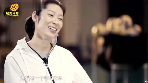 朱婷最新专访:遇到郎导是我的幸运,她在我十七八岁就磨练我!