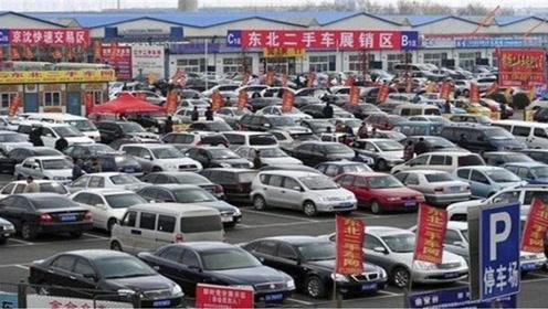 怪像!为什么二手市场几乎都是准新车?车贩子说出实话,买车要看准