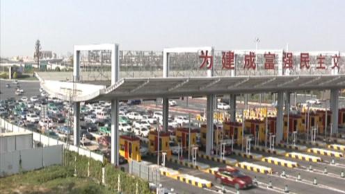 车主请注意!广州市已改造ETC收费车道724条,年底前办理有优惠