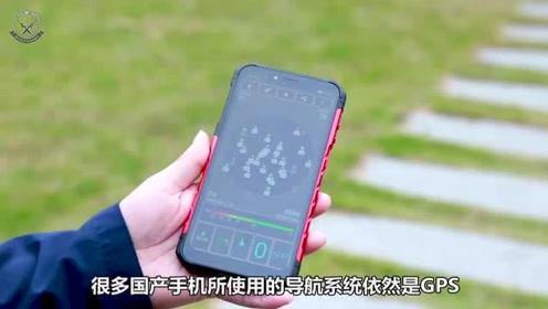 目前手机何时能用上北斗导航?其实你已经在用了,只是没发现而已