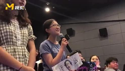 《保持沉默》M观影团 周公子遭粉丝现场表白:愿为你一生等待