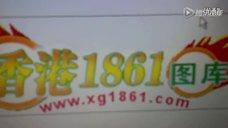香港红姐图库白姐图库六閤彩图库大全香港彩色图库一品堂图库乖乖图库香港六閤彩印刷图纸
