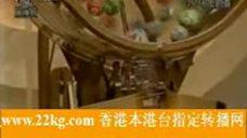 本港台六合彩报码现场开奖结果直播网址www.8189998.com - 腾讯视频