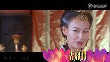 唐宫燕片头曲 女人天下 刘庭羽演唱 - 腾讯视频