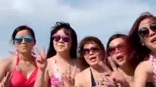 三圣宝-爱康-秋季海外游-官方总代 - 腾讯视频