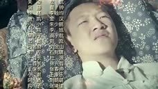 《不可能完成的任务》 片尾曲《不变的誓言》吴江