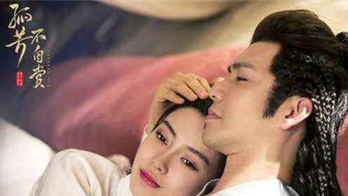 钟汉良、baby新剧《孤芳不自赏》热映!乱世英雄美人凄美爱情