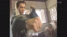 [娱乐]《水浒传》行者武松 丁海峰