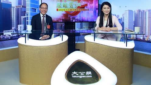 大公访谈 李文俊:电商拉近了企业与消费者的距离