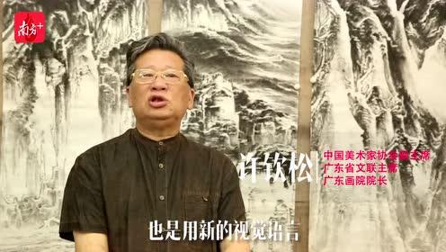 著名画家许钦松