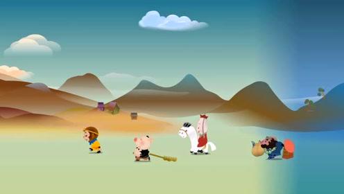 欢迎来到经典名著启蒙动画《西游记的故事》图片