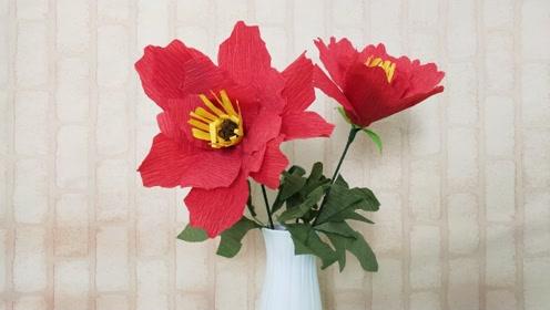 用皱纹纸制作一束牡丹花.简单又漂亮