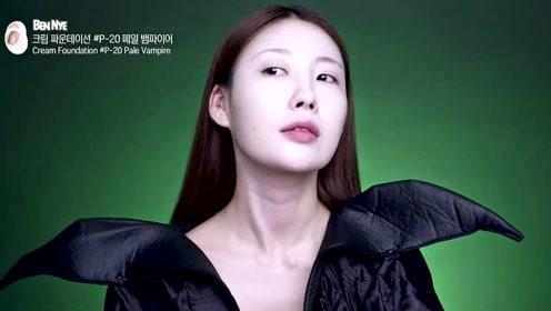 沉睡魔咒2玛琳菲森仿妆 化妆视频