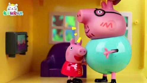 小猪佩奇得到赞美口红,嘴巴就像抹了蜜一样,可把大家给乐坏了!