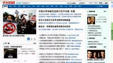 013-html历史-轻松一刻-html教学-薇薇1024 - 腾讯视频