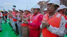 超级工程第二季第二集《中国桥》