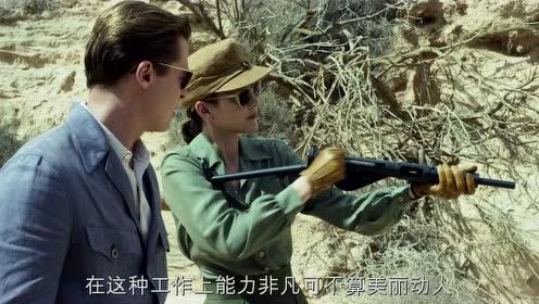 《间谍同盟》定档预告片来袭 皮特上演二战史密斯夫妇