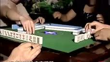 你为什么打麻将经常输钱,看这个就明白了
