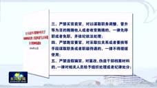 东风公司要求各直属党委认真学习贯彻中央关于换届选举有关精神