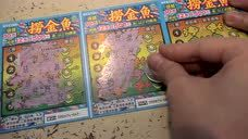 网红新年怒刮五百张刮刮乐彩票,结果超级崩溃 - 腾讯视频