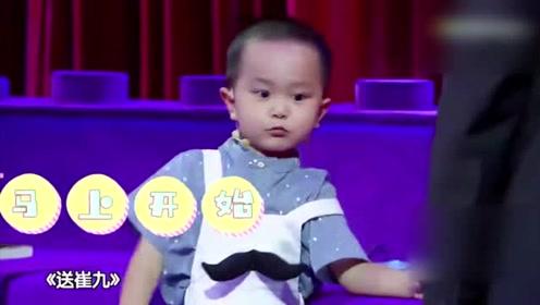 三岁神童现场背诗爆笑连连 现场发生什么让王恒屹瞬间如此惊慌