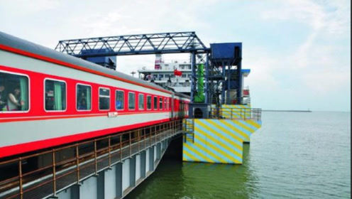 火车可以过海?从广州去到海南岛,看完你就知道怎么一回事了