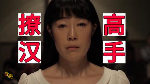 日本一年轻女网红,套路多位独居老爷爷,骗财骗色之后还将其杀害