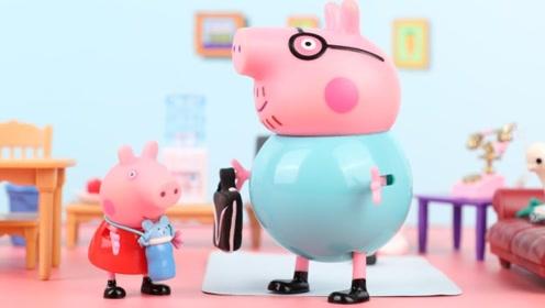 猪爸爸遵守承诺,带小猪佩奇去看海豚表演,一起度过美好亲子时光