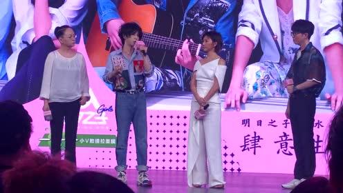 """华晨宇对女学员更温柔,但是""""手下没有情"""""""