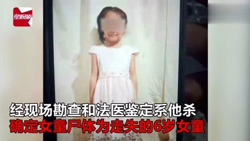 중국에서 6살여아를 때려죽인 …