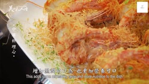 你做的螃蟹跟虾不好吃?那是因为你忘了这一步