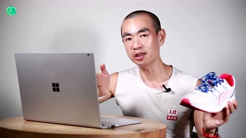 吴栋说跑步:可能是最便宜的碳纤维跑鞋,多威征途