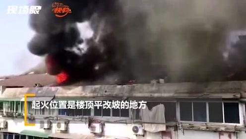 突发!杭州建兰中学旁,金狮苑小区发生火灾,已出动7辆消防车前往现场灭火