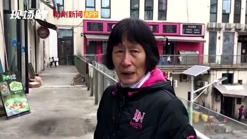 外省发现疑似杭州失联23天女孩尸体!女孩此前行踪有六大疑问待解