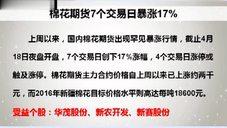 申博|假网私网136-6059-0003 - 腾讯视频