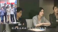"""""""TVB读心神探""""解读王宝强老婆马蓉出轨宋喆站姿问题,揭露真相 - 腾讯视频"""