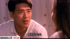 #李丽珍#的《蜜桃成熟时》,教你如何玩转真心话大冒险