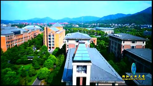 在这里等你来:浙江工业大学校园全景式航拍-工大人 最全最及时的