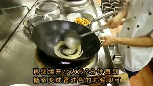 香蕉别再剥皮吃了!厨师长教你这种吃法,孩子超爱吃,拉都拉不住!