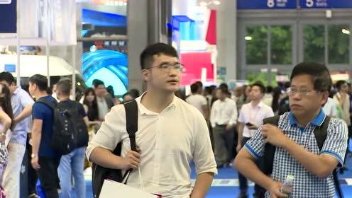 2019年10月13日 环球财讯(无字幕版)