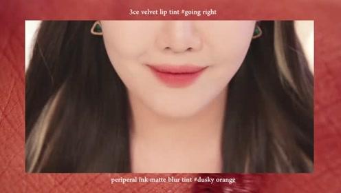 干玫瑰味口红唇彩推荐+涂抹法教程视频