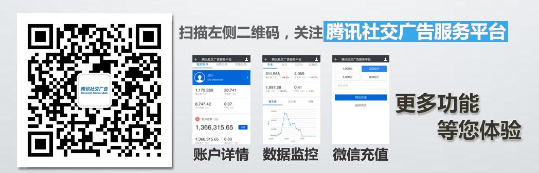 微信推荐-bbs1125.jpg