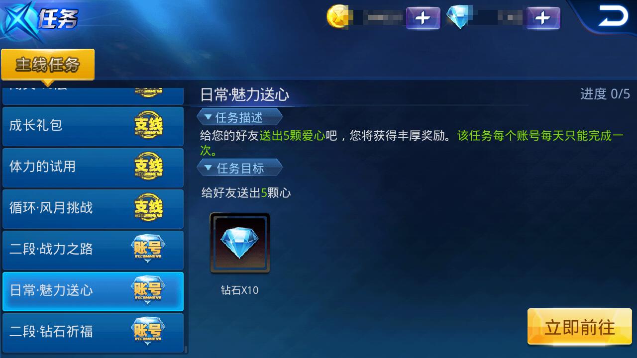 Screenshot_2014-05-06-20-23-23_副本.png