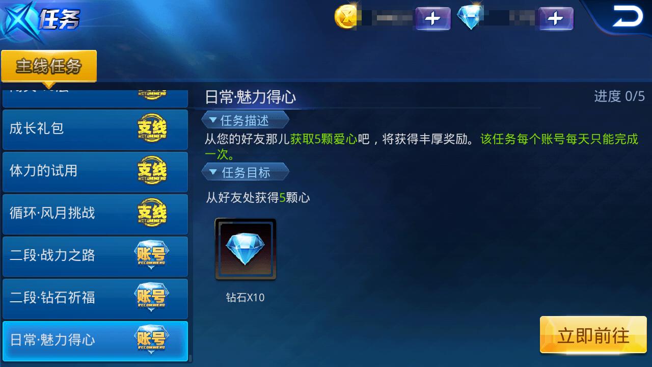 Screenshot_2014-05-06-20-23-53_副本.png