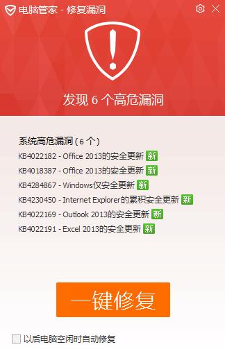 QQ图片20180613065121.png