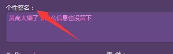 QQ截图20151204123201.jpg