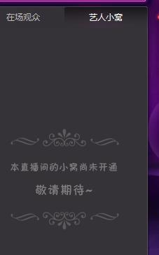 QQ图片20151207174536.png