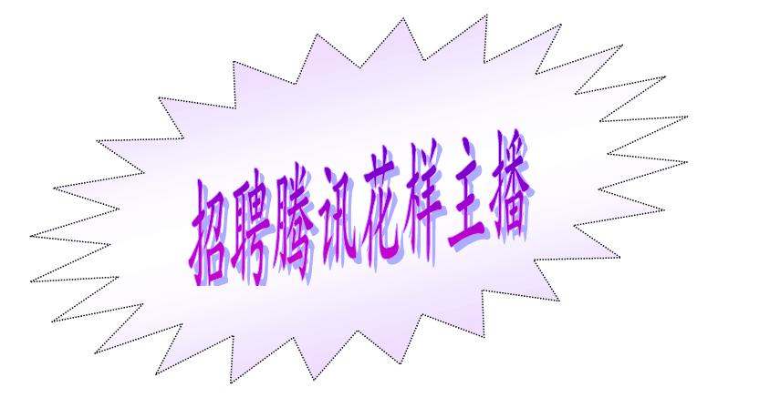 `6}BP3C9[S$)AVLHDDC5L2W.png